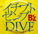 B'z(ビーズ)のシングル曲「イチブトゼンブ (ドラマ「ブザー・ビート 〜崖っぷちのヒーロー〜」の主題歌)」のジャケット写真。