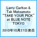 "【送料無料】【セール特価】Larry Carlton & Tak Matsumoto LIVE 2010 ""TAKE YOUR PICK"" at B..."