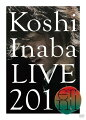 Koshi Inaba LIVE 2010 〜enII〜