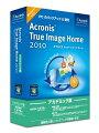 Acronis True Image Home 2010 アカデミック版