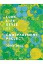 【予約】 Long life Style