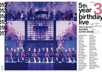 5th YEAR BIRTHDAY LIVE 2017.2.20-22 SAITAMA SUPER ARENA DAY3【Blu-ray】