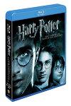 ハリー・ポッター ブルーレイ コンプリート セット [Blu-ray]