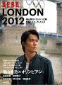 LONDON 2012 福山雅治×ロンドン五輪