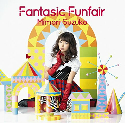 Fantasic Funfair [ 三森すずこ ]