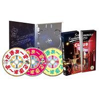 さまぁ〜ず×さまぁ〜ず DVD-BOX(Vol.20/21+特典DISC)【完全生産限定版】