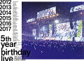 5th YEAR BIRTHDAY LIVE 2017.2.20-22 SAITAMA SUPER ARENA(完全生産限定盤)【Blu-ray】