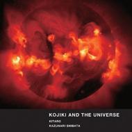 【輸入盤】Kojiki And The Universe [ 喜多郎 (シンセサイザー) ]