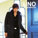UNO(CD+DVD) [ 城田優 ]