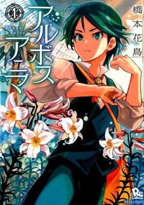https://thumbnail.image.rakuten.co.jp/@0_mall/book/cabinet/4594/9784199504594.jpg?_ex=400x400