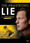 ランス・アームストロング ツール・ド・フランス7冠の真実 [ ランス・アームストロング ]