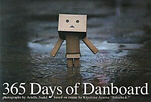 【送料無料】365 Days of Danboard