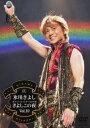 氷川きよしスペシャルコンサート2010 きよしこの夜Vol.10 [ 氷川きよし ]