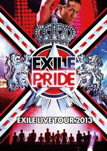 【送料無料】【新作ポイント3倍】EXILE LIVE TOUR 2013 EXILE PRIDE [DVD3枚組] [ EXILE ]