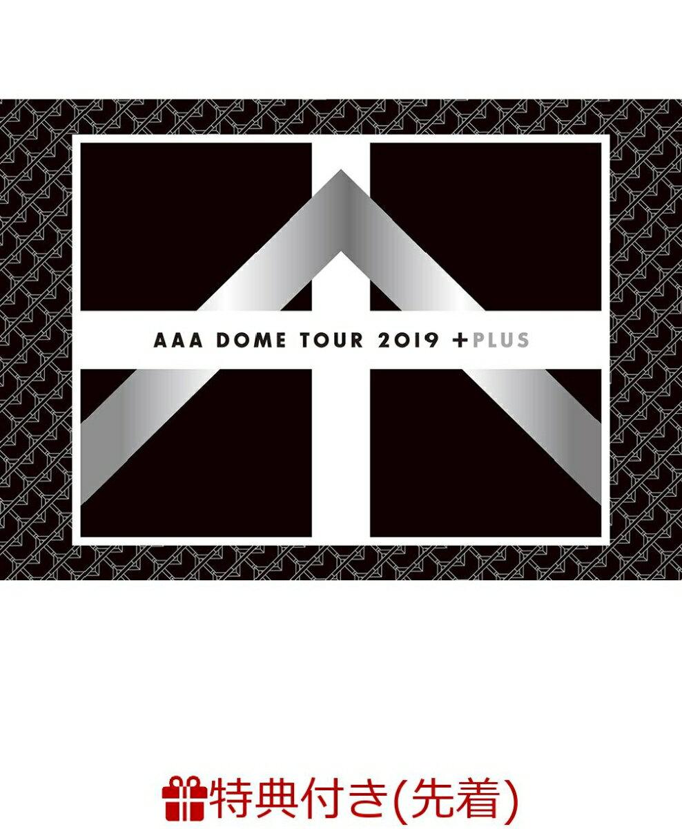 【先着特典】AAA DOME TOUR 2019 +PLUS (DVD3枚組) (スマプラ対応)(B2サイズポスター付き)