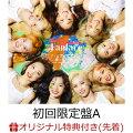 【楽天ブックス限定先着特典】Fanfare (初回限定盤A CD+DVD)(チケットホルダー)