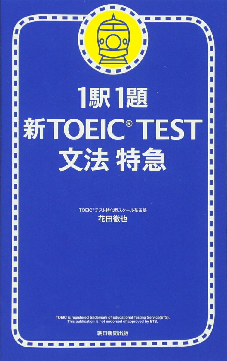 https://item.rakuten.co.jp/book/6205458/