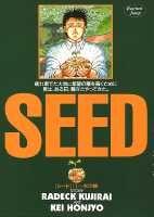 Seed(1) [ ラデック・鯨井 ]