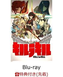 キルラキル Blu-ray Disc BOX(完全生産限定版)(A4クリアファイル付き)