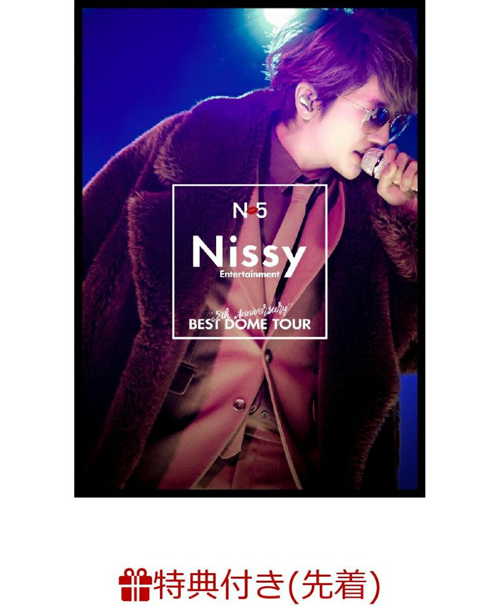"""【先着特典】Nissy Entertainment """"5th Anniversary"""" BEST DOME TOUR(スマプラ対応)(初回生産限定)(A2サイズポスター付き)"""