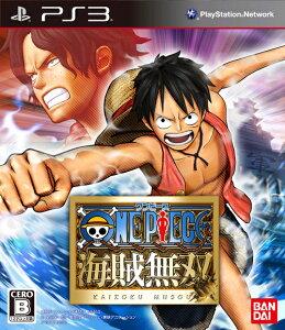【送料無料】ワンピース 海賊無双 通常版