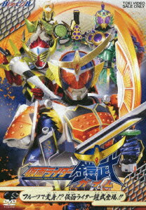 Kamen Rider gaim episode 1 :: VOL.1 !?!!