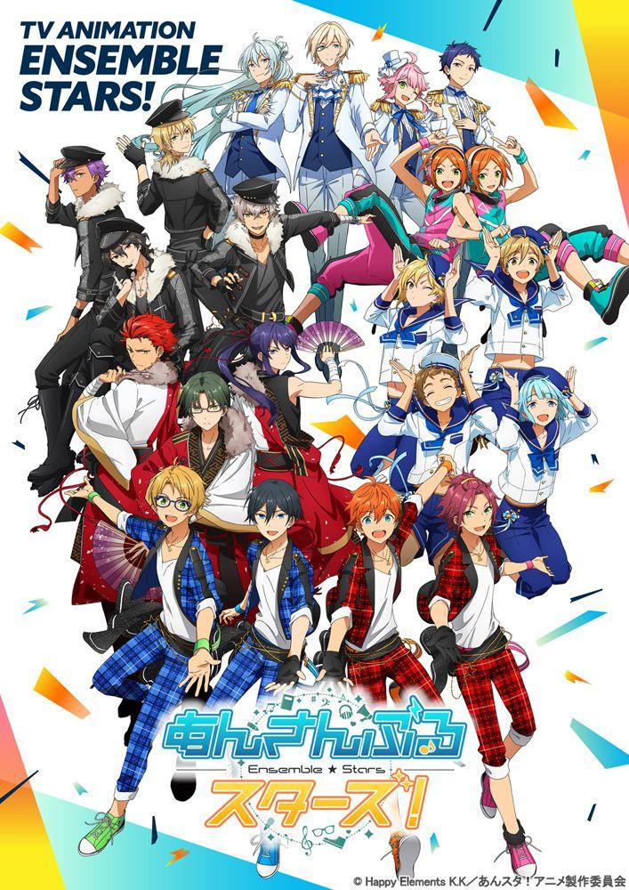 あんさんぶるスターズ! Blu-ray 08 (特装限定版)【Blu-ray】