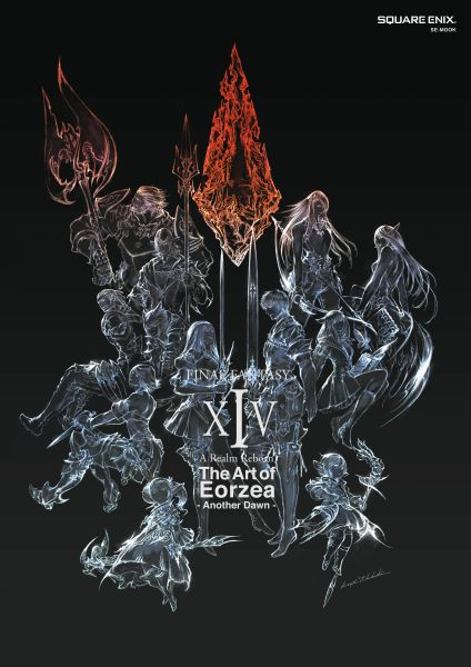 ゲーム, 設定資料集 FINAL FANTASY 14A Realm Reborn The Art SE-mook