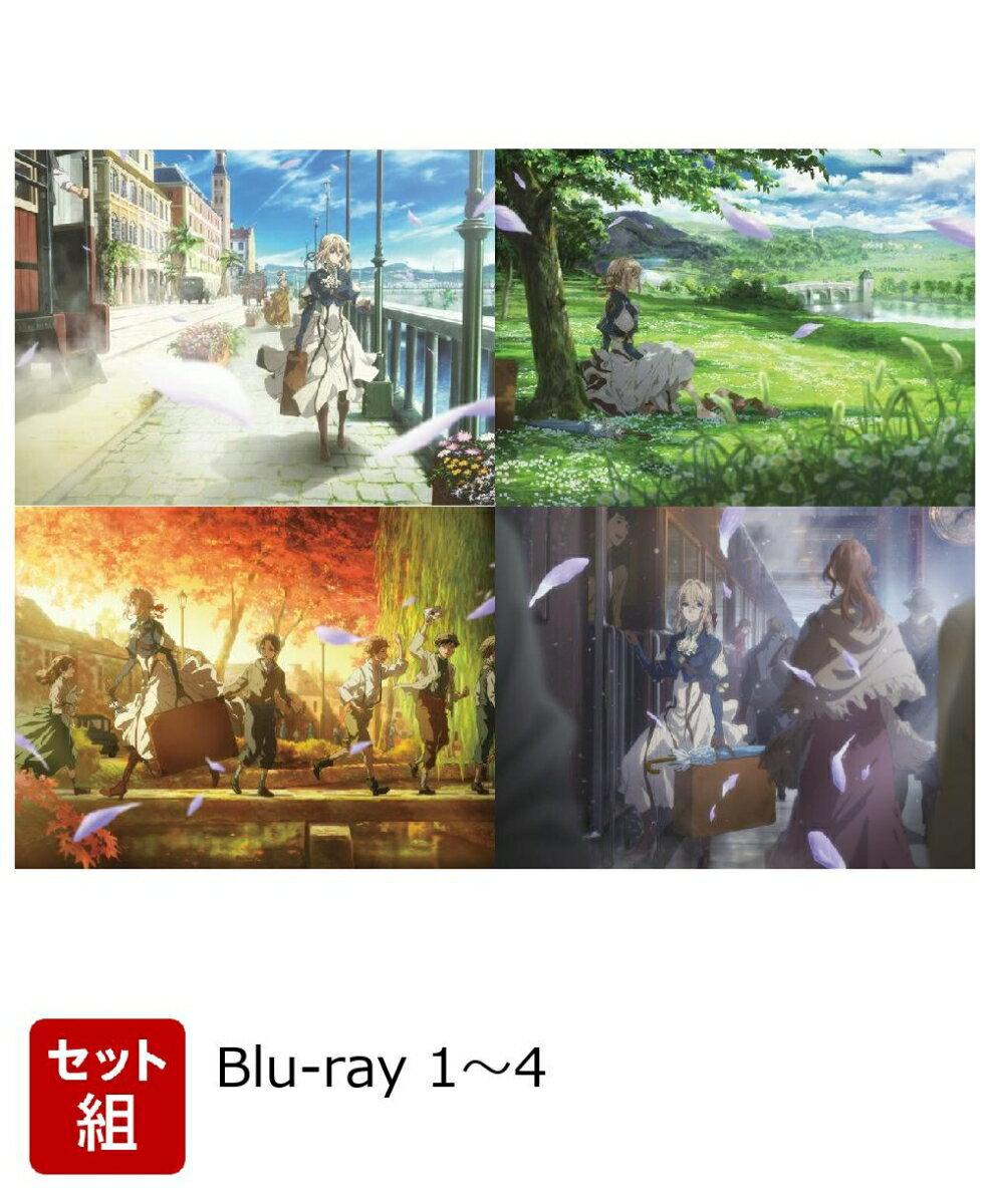 【セット組】ヴァイオレット・エヴァーガーデン1〜4【Blu-ray】