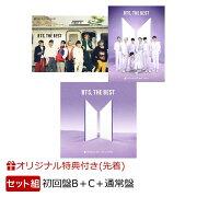 【楽天ブックス限定同時購入特典】BTS, THE BEST(DVD&フォトブックレットセット:初回限定盤B 2CD+2DVD+初回限定盤C+通常盤)(内容未定)