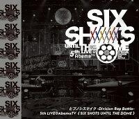 ヒプノシスマイク -Division Rap Battle- 5th LIVE@AbemaTV《SIX SHOTS UNTIL THE DOME》【B...