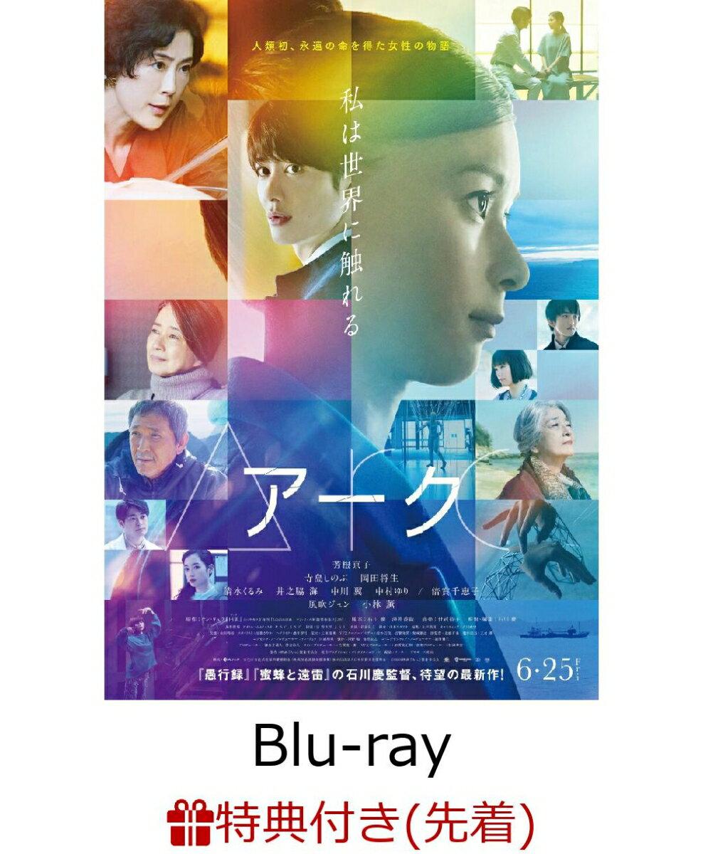 邦画, その他 Arc Blu-ray(5)