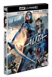 アリータ:バトル・エンジェル <4K ULTRA HD+3D+2Dブルーレイ/3枚組>【4K ULTRA HD】 [ ローサ・サラザール ]