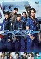 劇場版コード・ブルー -ドクターヘリ緊急救命ー DVD通常版