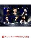 """【楽天ブックス限定先着特典】2PM ARENA TOUR 2016""""GALAXY OF 2PM""""TOUR FINAL in 大阪城ホール 完全生産限定盤(オリジナルエコバッグ) [ 2PM ]・・・"""