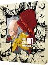 ワンパンマン SEASON 2 第1巻(特装限定版)【Blu-ray】 [ 古川慎 ]
