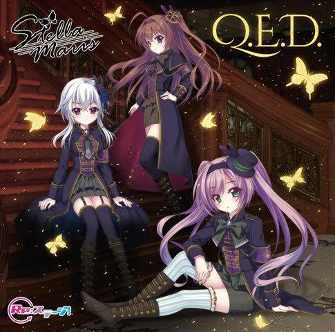 「Re:ステージ!」ステラマリス 1stアルバム Q.E.D. (初回限定盤 CD+Blu-ray) [ Stellamaris ]画像