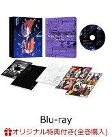 【楽天ブックス限定全巻購入特典】ひぐらしのなく頃に業 其の四【Blu-ray】(B5サイズキャラファイングラフ)