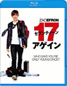 セブンティーン・アゲイン【Blu-ray】