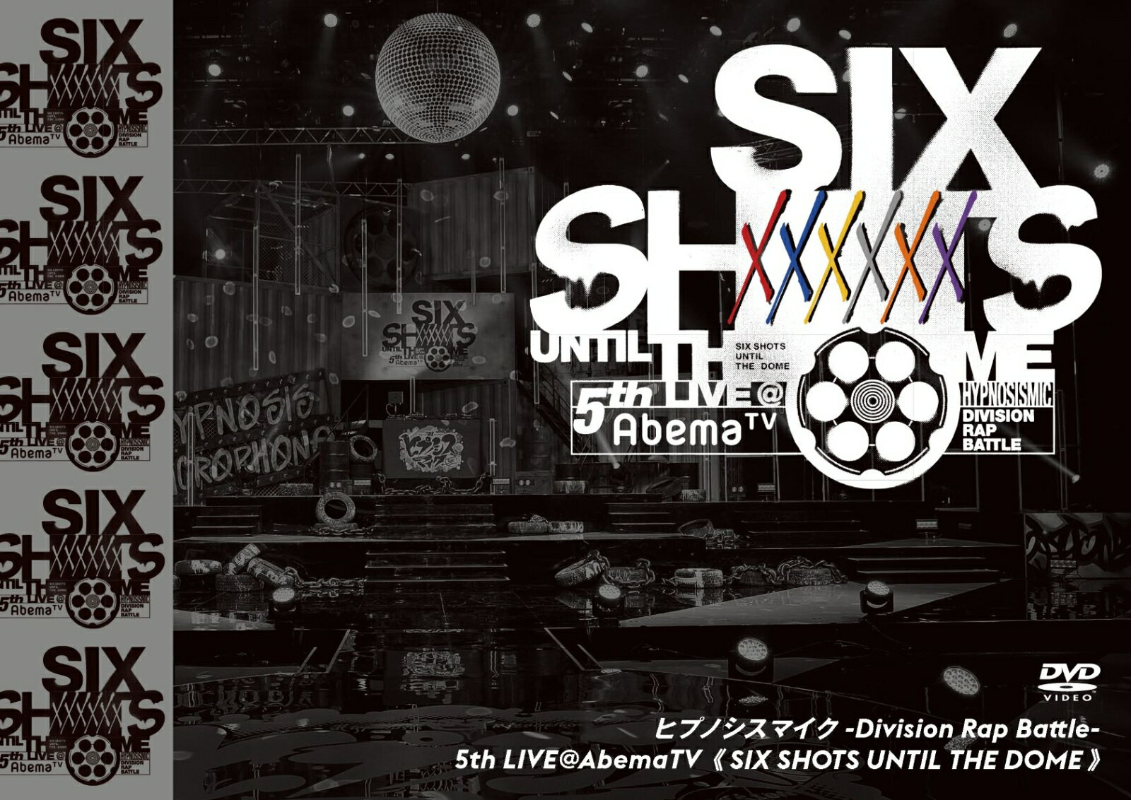 ヒプノシスマイク -Division Rap Battle-5th LIVE@AbemaTV《SIX SHOTS UNTIL THE DOME》画像