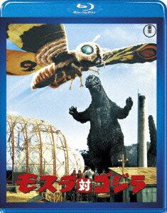 【送料無料】モスラ対ゴジラ【Blu-ray】 [ 宝田明 ]