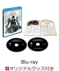 【楽天ブックス限定】ファンタスティック・ビーストと黒い魔法使いの誕生 エクステンデッド版ブルーレイセット(2枚組/日本限定メイキングブックレット付)(初回仕様)【Blu-ray】
