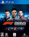F1 2018の画像