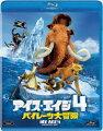 アイス・エイジ4 パイレーツ大冒険 【Blu-ray】