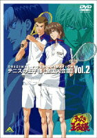 テニスの王子様 Original Video Animation 全国大会篇 Vol.2