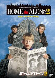 ホーム・アローン2