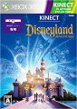 Kinect:ディズニーランド・アドベンチャーズ Xbox360 プラチナコレクションの画像