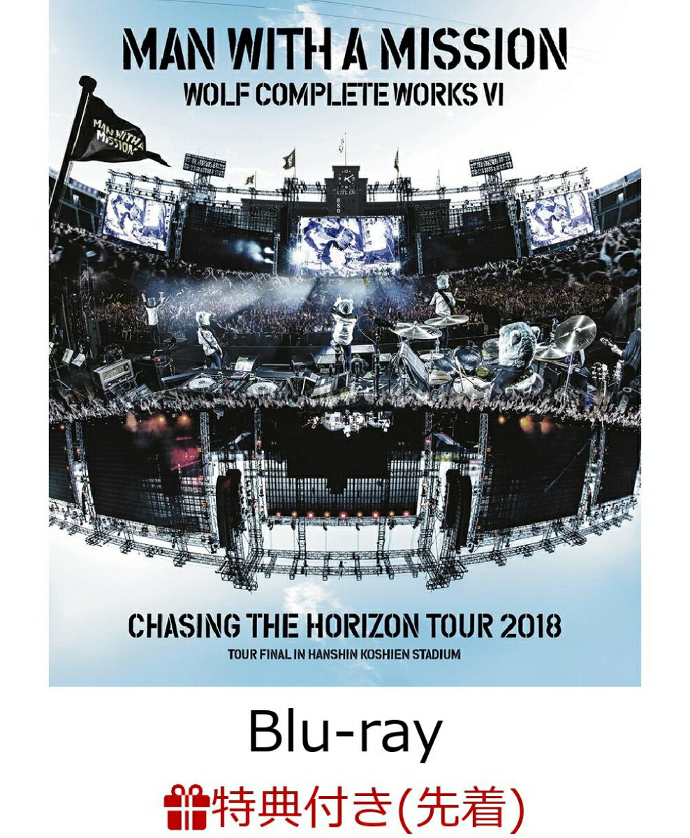 【先着特典】Wolf Complete Works VI 〜Chasing the Horizon Tour 2018 Tour Final in Hanshin Koshien Stadium〜(ステッカー付き)【Blu-ray】