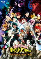 僕のヒーローアカデミア THE MOVIE ヒーローズ:ライジング【Blu-ray】