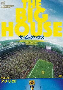 ザ・ビッグハウス画像